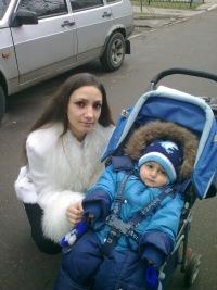 Наира Мамаджанян, 22 января , Выкса, id113544666