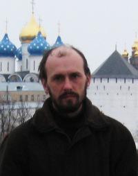 Александр Володин, 17 октября 1970, Выкса, id116443671
