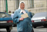 Баба Фрося, 10 августа 1986, Днепропетровск, id117055700
