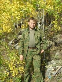 Евгений Бигзаев, 4 февраля , Чита, id117333011