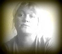 Марина Нефедова, 22 июня , Москва, id77715249